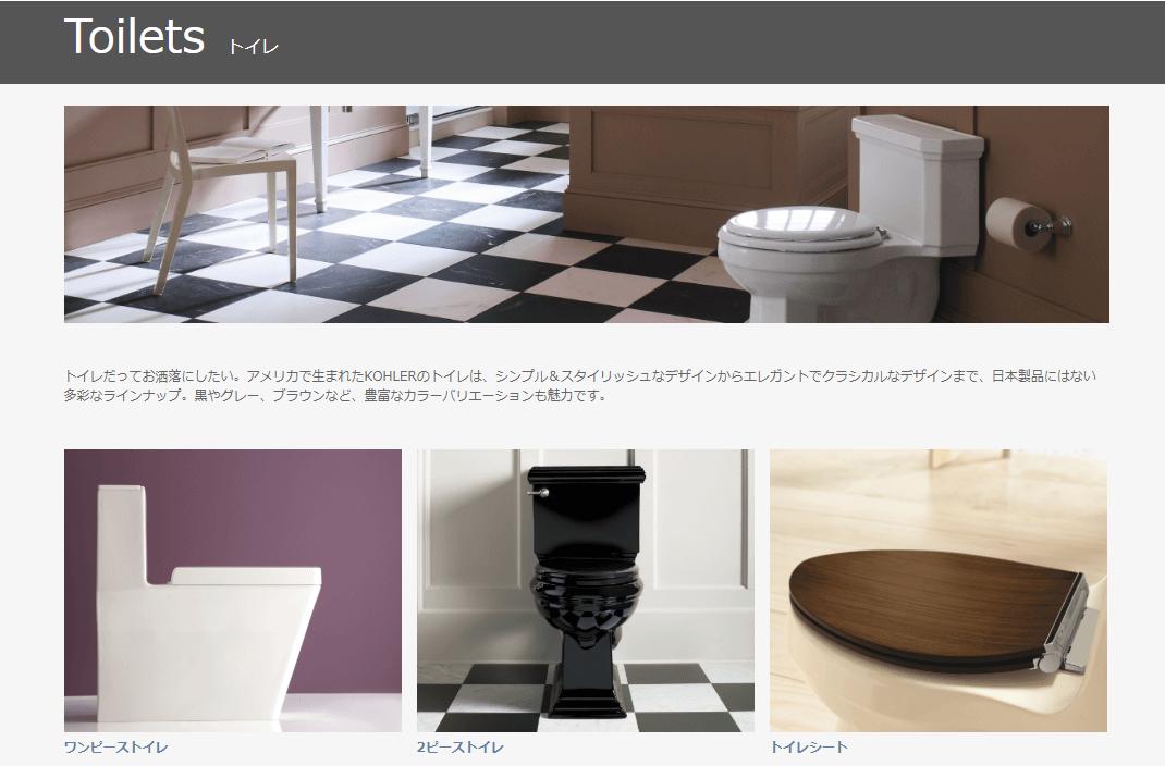 ジャパンコーラ株式会社