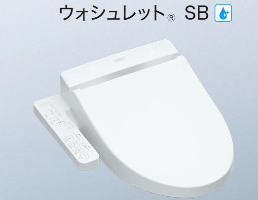 SBシリーズ