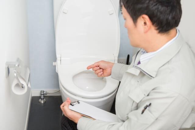 トイレの確認