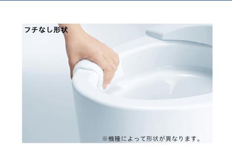 huchinashi