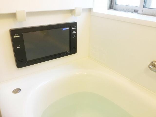 テレビの付いたお風呂