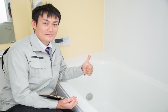 業者がお風呂のチェック